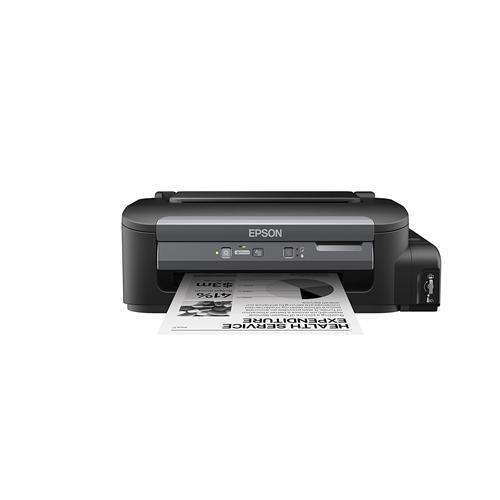 Epson M100 Monochorome Inkjet Printer price in hyderabad, chennai, tamilnadu, india