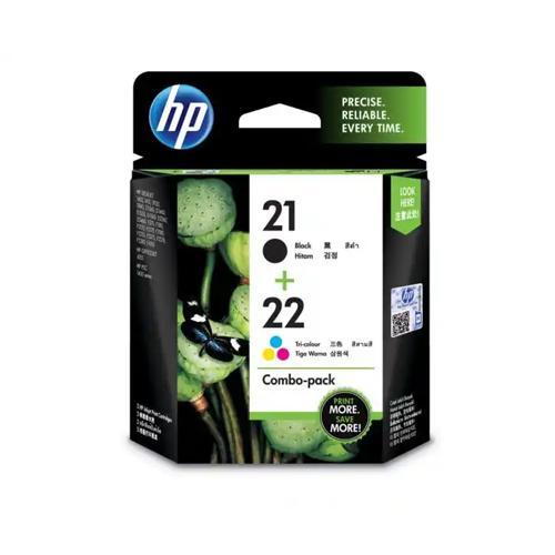 HP 22 CC630AA Combo Pack Original Ink Cartridge price in hyderabad, chennai, tamilnadu, india