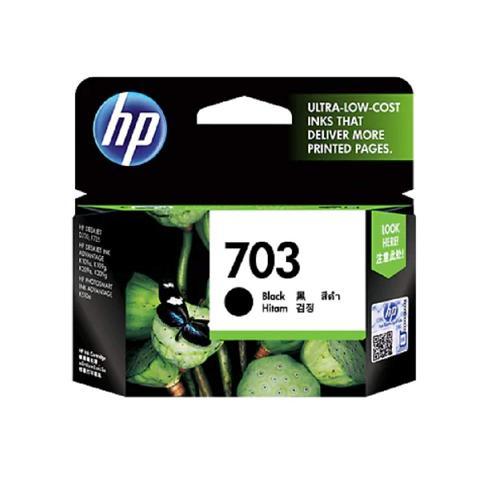 HP 703 CD887AA Black Ink Cartridge price in hyderabad, chennai, tamilnadu, india