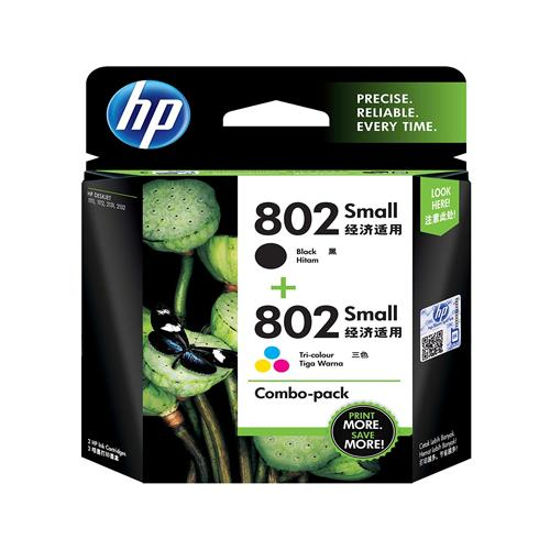 HP 802 CR312AA Ink Cartridge Small Combo Pack price in hyderabad, chennai, tamilnadu, india