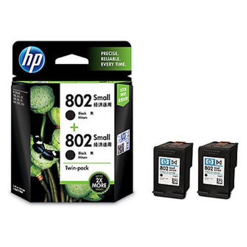 HP 802 L0S21AA Twin Black Combo Ink Cartridge price in hyderabad, chennai, tamilnadu, india