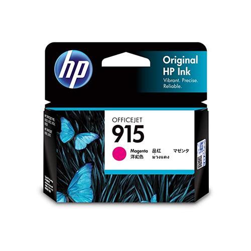 HP 915 3YM16AA Magenta original Ink Cartridge price in hyderabad, chennai, tamilnadu, india