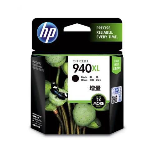 HP 940xl C4906AA High Yield Black Original Ink Cartridge price in hyderabad, chennai, tamilnadu, india