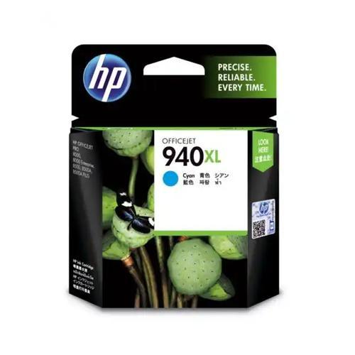 HP 940xl C4907AA High Yield Cyan Original Ink Cartridge price in hyderabad, chennai, tamilnadu, india
