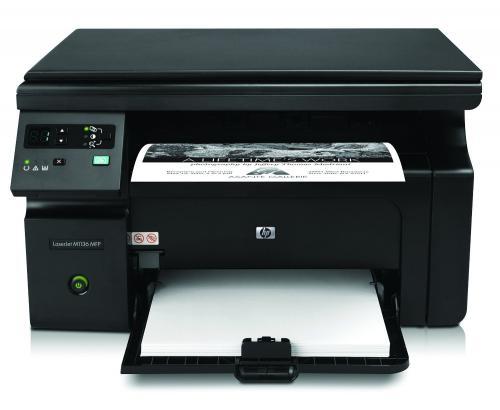 HP Color LaserJet Professional M750dn Printer price in hyderabad, chennai, tamilnadu, india