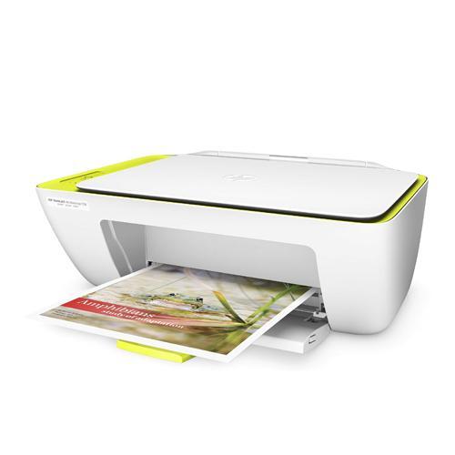 HP DeskJet 2138 All in One Ink Colour Printer price