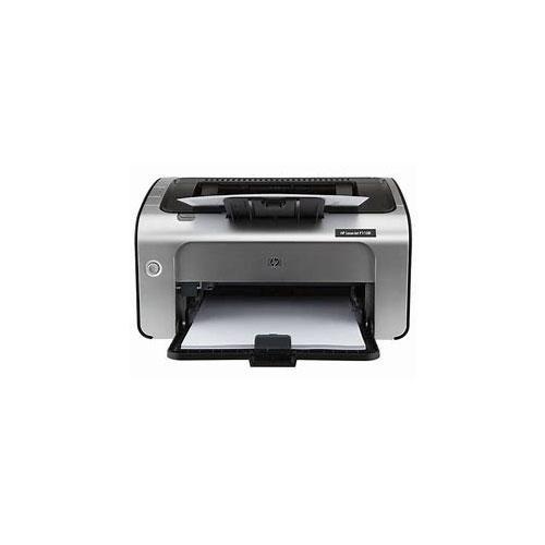 HP Laserjet 1108 Printer dealers in hyderabad, andhra, nellore, vizag, bangalore, telangana, kerala, bangalore, chennai, india