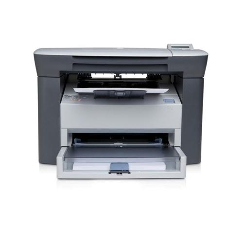 HP LaserJet M1005 CB376A Multi function Printer dealers in hyderabad, andhra, nellore, vizag, bangalore, telangana, kerala, bangalore, chennai, india