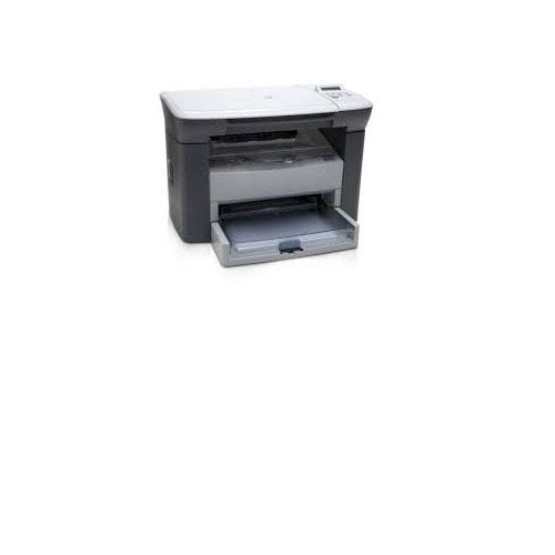 HP Laserjet M1005 Multi Function Printer  dealers in hyderabad, andhra, nellore, vizag, bangalore, telangana, kerala, bangalore, chennai, india