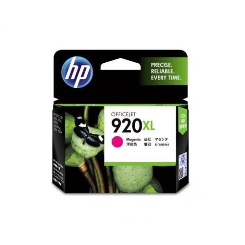 HP Officejet 920xl CD973AA High Yield Magenta Ink Cartridge price in hyderabad, chennai, tamilnadu, india