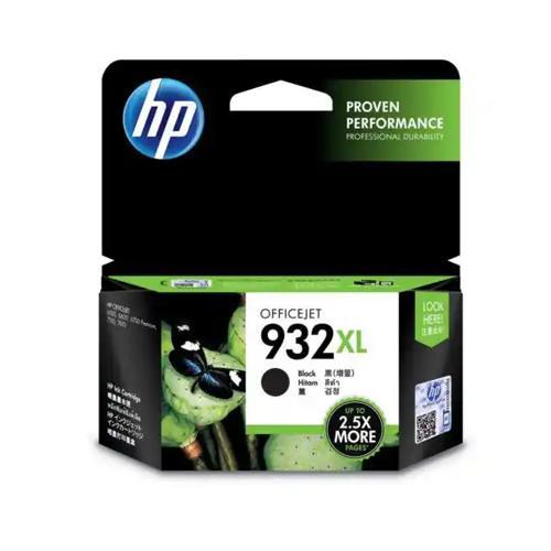 HP Officejet 932xl CN053AA High Yield Black Ink Cartridge price in hyderabad, chennai, tamilnadu, india