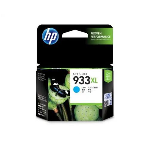 HP Officejet 933xl CN054AA High Yield Cyan Ink Cartridge price in hyderabad, chennai, tamilnadu, india