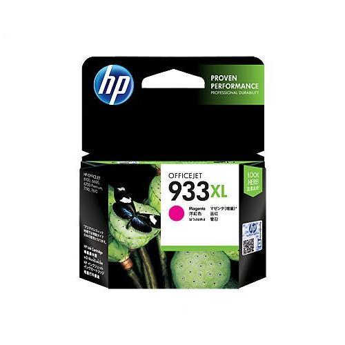 HP Officejet 933xl CN055AA High Yield Magenta Ink Cartridge price in hyderabad, chennai, tamilnadu, india