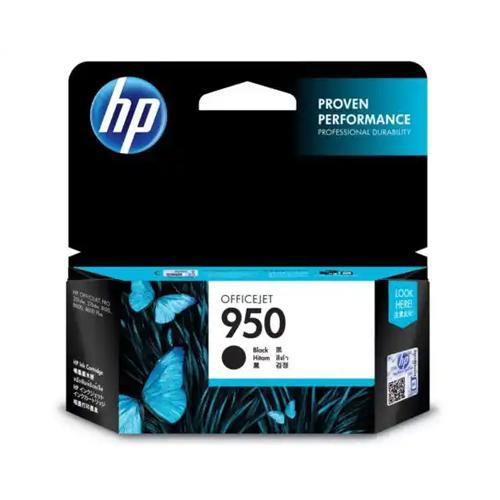 HP Officejet 950 CN049AA Black Ink Cartridge price in hyderabad, chennai, tamilnadu, india
