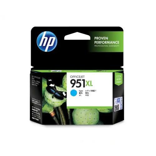 HP Officejet 951xl CN046AA High Yield Cyan Ink Cartridge price in hyderabad, chennai, tamilnadu, india