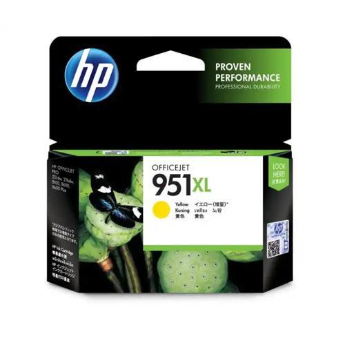 HP Officejet 951xl CN048AA High Yield Yellow Ink Cartridge price in hyderabad, chennai, tamilnadu, india