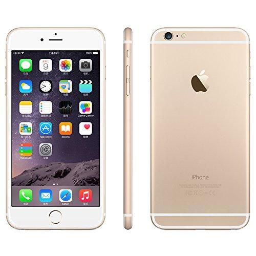 IPHONE 6S PLUS 32GB GOLD MN2X2HN/A showroom in chennai, velachery, anna nagar, tamilnadu