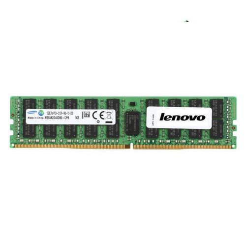 Lenovo ThinkSystem 7X77A01301 8GB TruDDR4 2666 MHz RDIMM dealers in hyderabad, andhra, nellore, vizag, bangalore, telangana, kerala, bangalore, chennai, india
